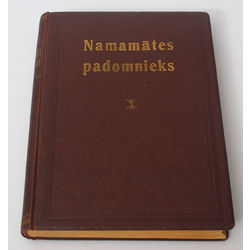 Namamātes padomnieks