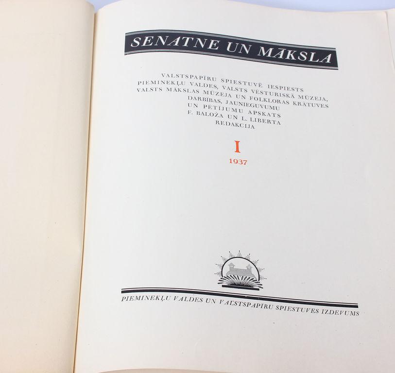 Senatne un māksla(1)