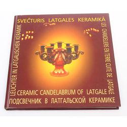 Candlestick in Latgale ceramics