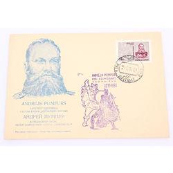 Envelope - Andrejs Pumpurs