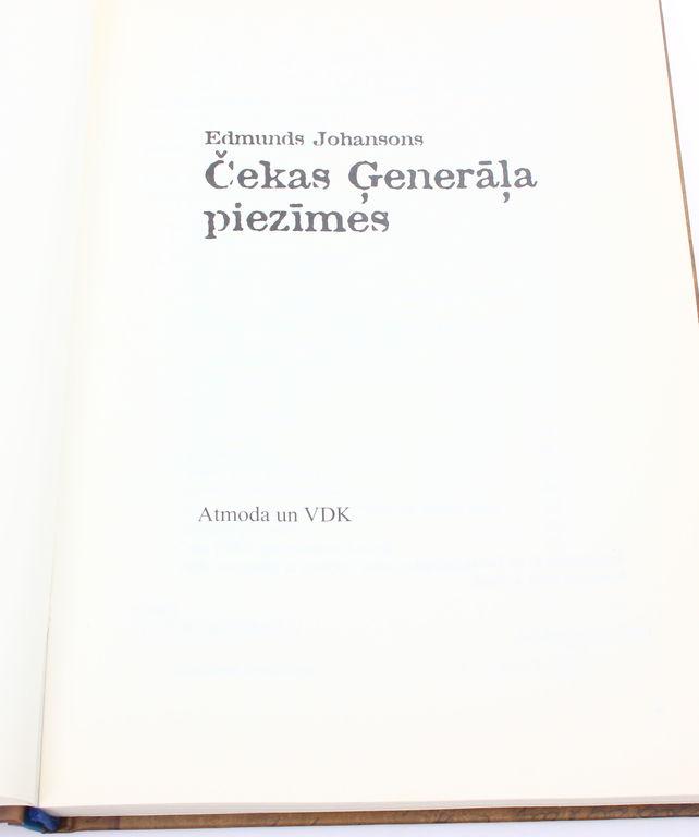 Edmunds Johansons,