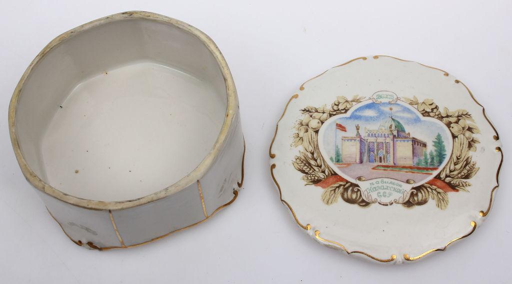 Porcelāna lādīte