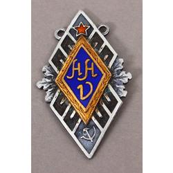 Silver badge ''Значок Alojas Ausekļa vidusskolas žetons''