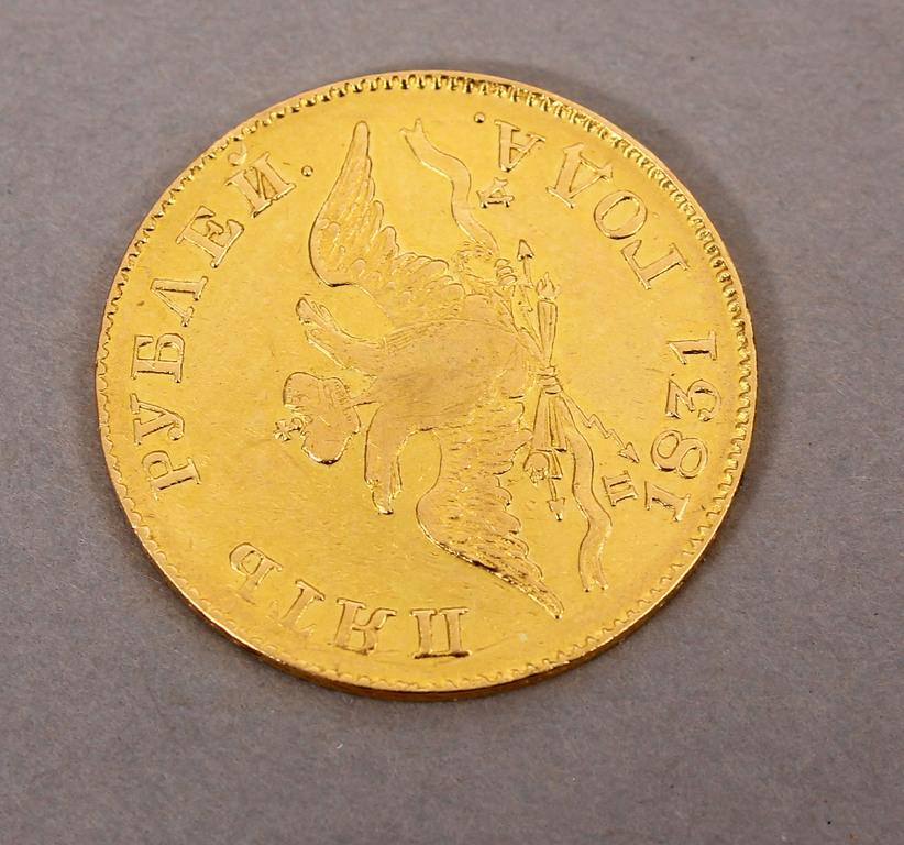 Krievijas zelta 5 rubļi 1831. gads
