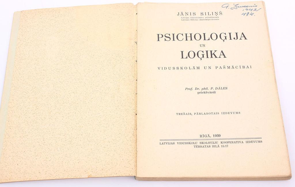 Jānis Siliņš, Psicholoģija un loģika(vidusskolām un pašmācībai)