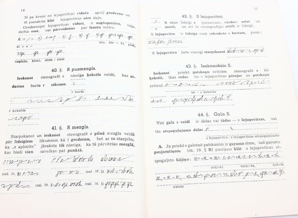 Teodors Roze, Jāņa Rozes stenogrāfijas sistēma(I daļa)