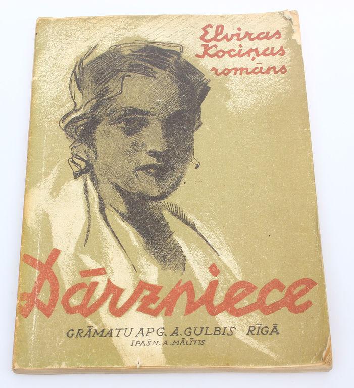 Elviras Kociņas romāns