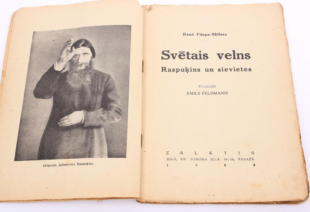 Reine Fileps - Millers, Svētais velns - Raspuķins un sievietes (I.daļa)