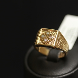 Gold ring with 4 brilliants