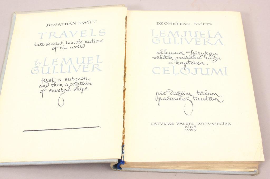 Džonetens Svifts, Lemjuela Gulivera ceļojumi pie dažām tālām pasaules tautuām