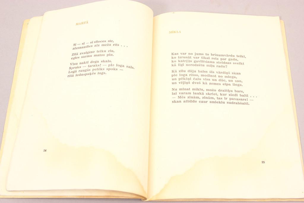 L.Paegle, Mazajiem draugiem(dzejoļu izlase)