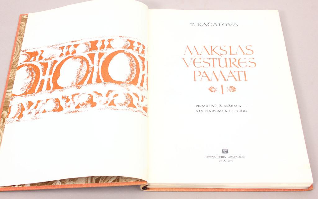 T.Kačalova, Mākslas vēstures pamati(I)