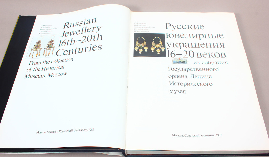 Russian jewellery 16th-20th century(from the collestion of the Historical Museum, Moscow)