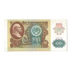 100 rubļi 1991