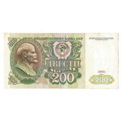 200 rubļi