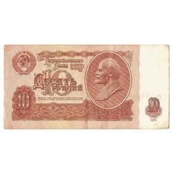 10 rubļi 1961