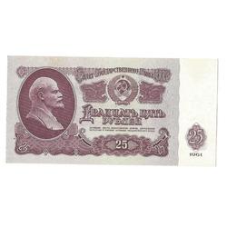 25 rubļi, 1961