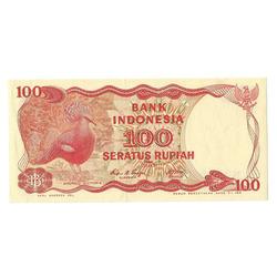 100 seratus rupiah