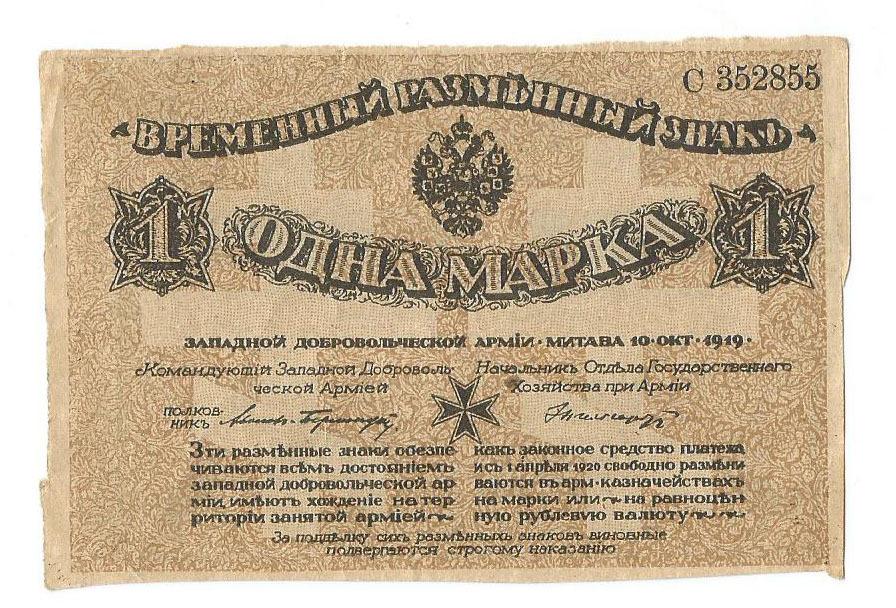 1 marka 1919