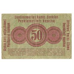 50 kopeken 1916