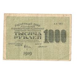 1 000 rubļi 1919