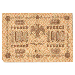 1000 rubļi 1918