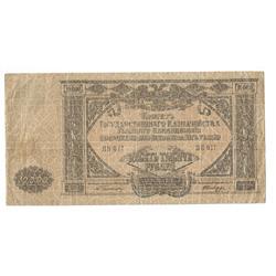 Kredītbiļete 1919