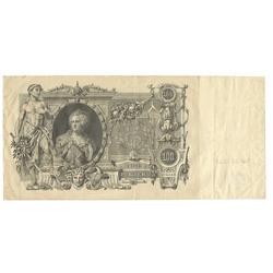 100 rubļi 1910