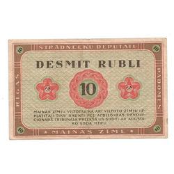 Maiņas zīme 10 rubļi 1919