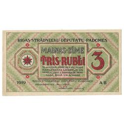 Maiņas zīme 3 rubļi 1919