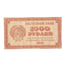 1000 rubļi 1921