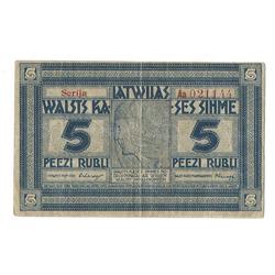 Latvijas valsts kases zīme 5 rubļi 1919