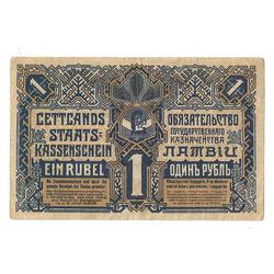 Latvijas valsts kases zīme 1 rublis 1919 (zila)