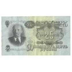 25 rubļi 1947