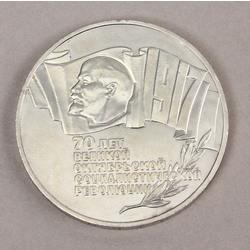 5 rubļi 1987