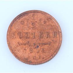 1/2 kapeika 1912