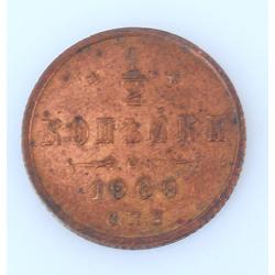 1/2 kapeika 1909