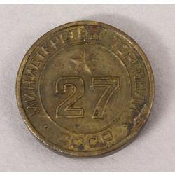 Tirdzniecības monēta