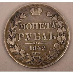 1 rubļa sudraba  monēta, 1842. gads