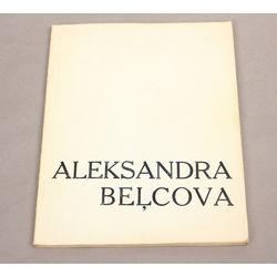 Aleksandras Beļcovas 70 gadu jubilejas izstādes katalogs