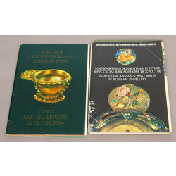 2 atklātņu albumi - Gold ar silverwork in old Russia, images of animals and birds in russian jewellery