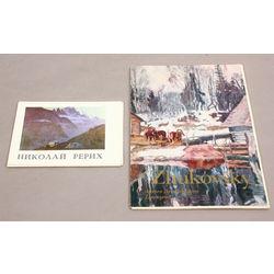 2 atklātņu albumi ar gleznu reprodukcijām - Николай Рерих, Zhukovsky