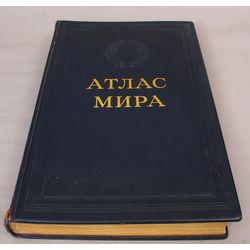 Атлас Мира (Pasaules atlants)