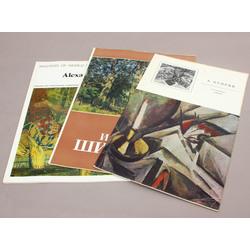 3 reprodukciju albumi - А.Курпин, Иван Иванович Шишкин, Alexander Golovin