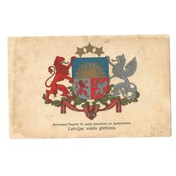 Latvijas valsts gerbonis