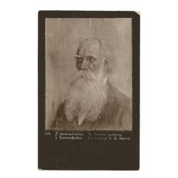 Pastkarte J.Jaunsudrabiņš, K.Barona portrets