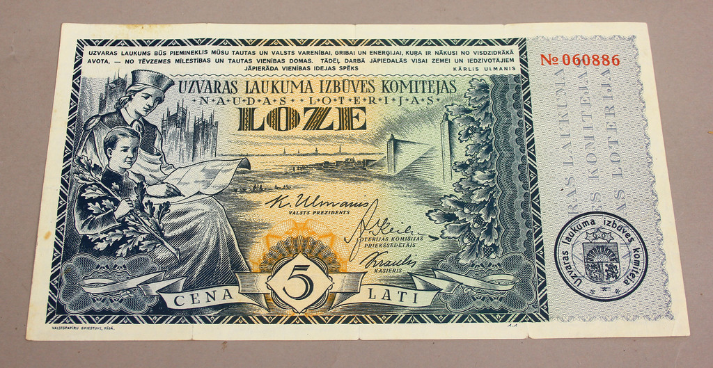 Uzvaras laukuma Izbūves komitejas naudas loterijas loze