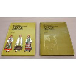 Историко-этнографический Атлас Прибалтики. Одежда. Карты  2 gab.