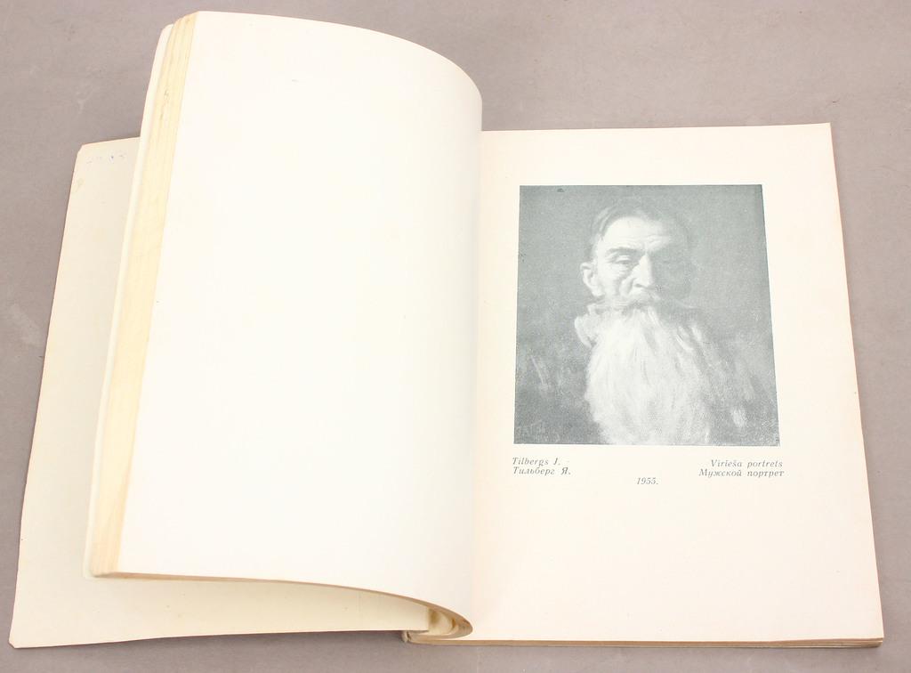 Portretu izstādes katalogs 1956