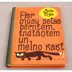 Zenta Ērgle, Par mūsu sētas bērniem, indiāņiem un melno kaķi